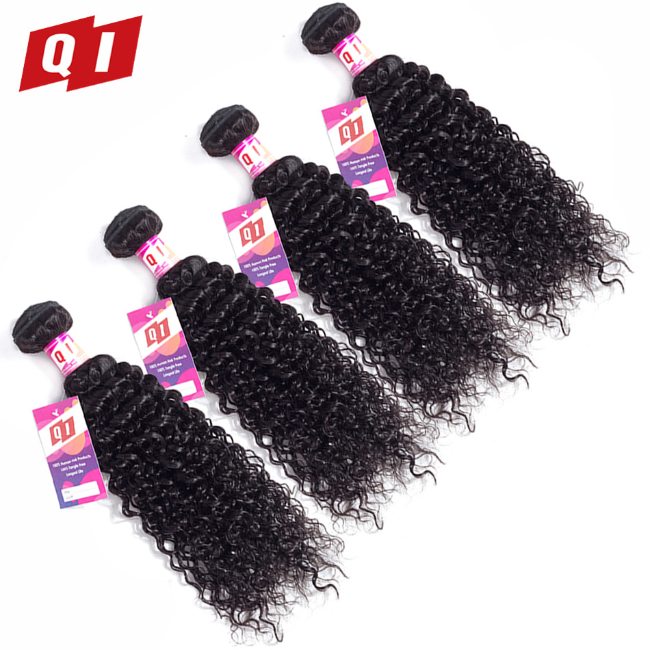 QI Hair Kinky Curly Malaysian Hair Weave Bundles 4 Piece Non Remy Human Hair Weaving Natural Color 8-26 Inch Free Shipping