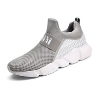 Plus Size 45 Running Shoes 2018 Hot Sale Sport Shoes Men Brand Sneakers Male Stability Athletic Men Cool Jogging Trainers Cheap