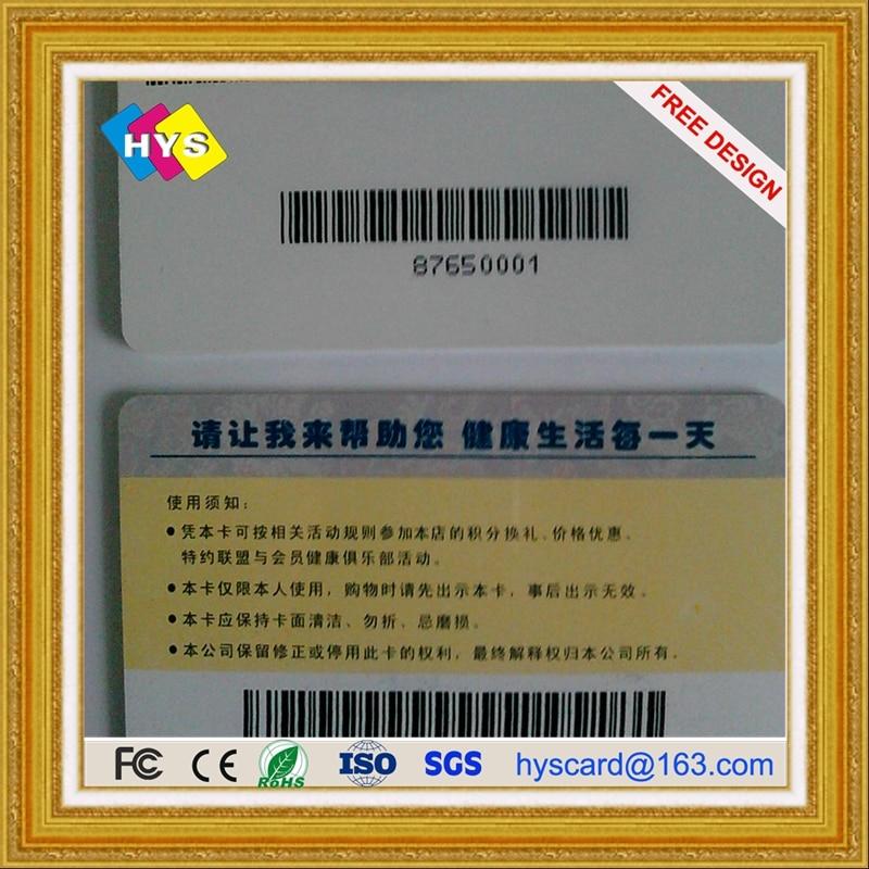 Packstation karte barcode