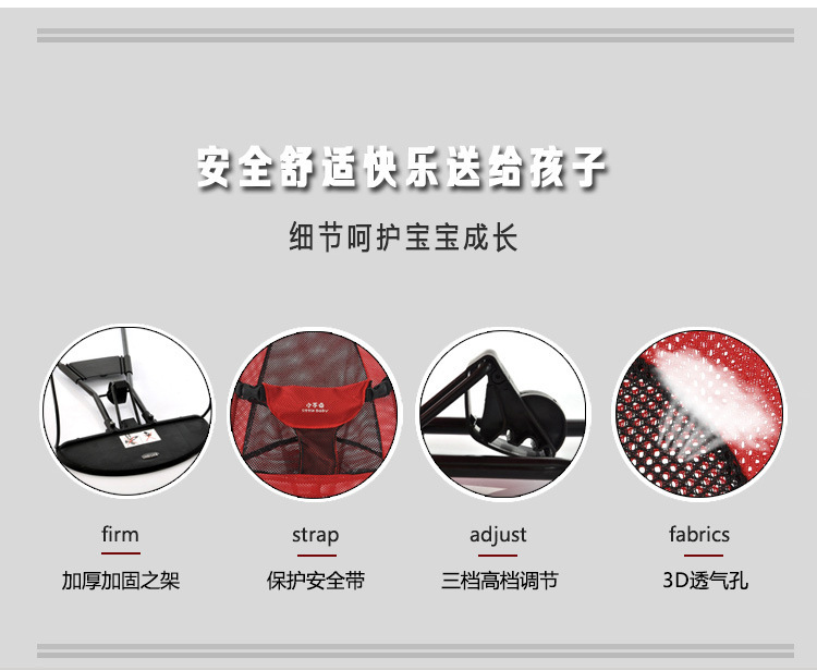 HTB1XHZdX7L0gK0jSZFAq6AA9pXaU Baby rocking chair the new baby bassinet bed portable baby moving baby sleeping bed bassinet