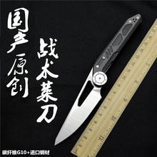NOC original DG04 bearing folding knife 440C steel G10 carbon fiber handle outdoor camping fishing small kitchen EDC