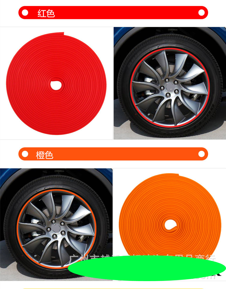 8 Meter/Roll 3M Car Wheel Hub Tire Decorative Sticker Wheel/Rim/Tire Care Covers 2015