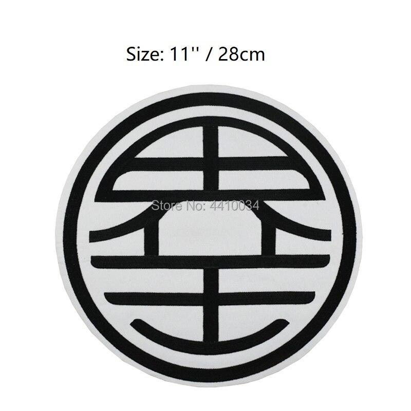 Dragon Ball Iron On Patch Dbz Roshi Vegeta Z Kame Turtle Symbol Logo