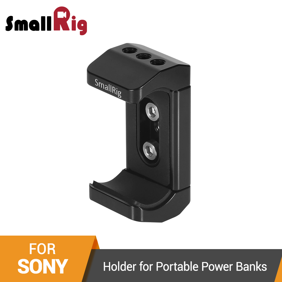 SmallRig Holder for Portable Power Banks Quick Release Clamp Mount For 53mm-87mm Portable Chargers -2336