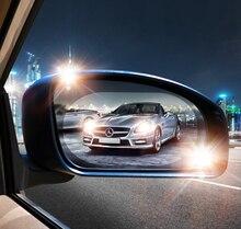 Стайлинг автомобиля водонепроницаемая пленка для зеркала заднего вида наклейки для Chevrolet Impala Lacetti Lanos MR226 аксессуары для Монте-Карло Nubira