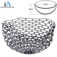 Maximumcatch Fly Fishing Replacement Net Black Soft Rubber Landing Net Trout Catch