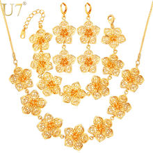 U7 Gold Color Big Flower Jewelry Set For Women Accessories Trendy Wedding Jewelry Sets For Brides S688(China)