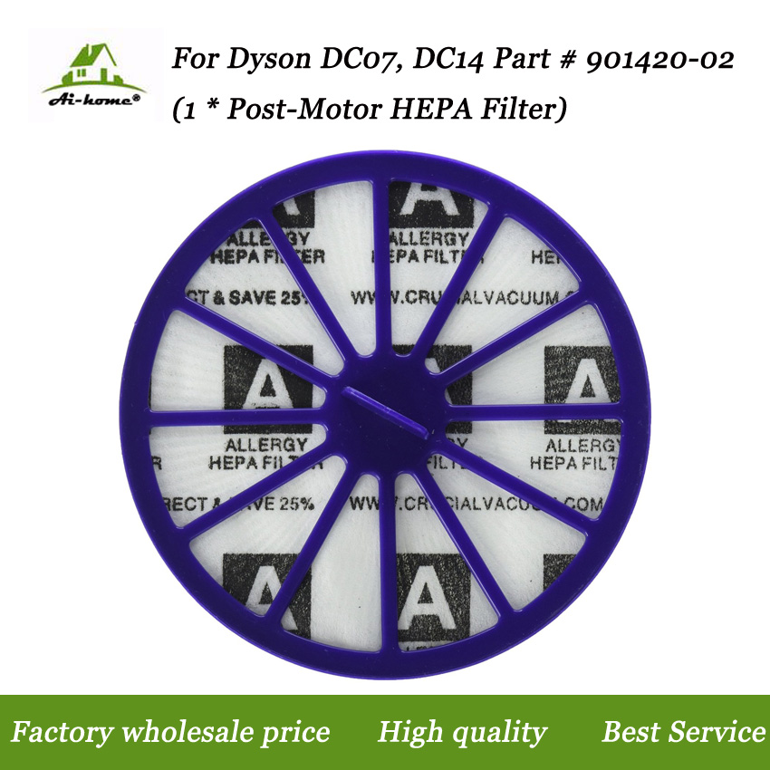 For dyson dc07 dc14 purple post motor hepa filter replaces for Dyson motor replacement cost