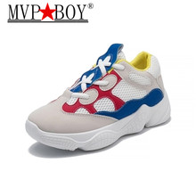 MVP BOY New Mixed Colors Sneakers Women Thick Sole Platform Shoes Vintage Flat Woman Casual Breathable Trainers white