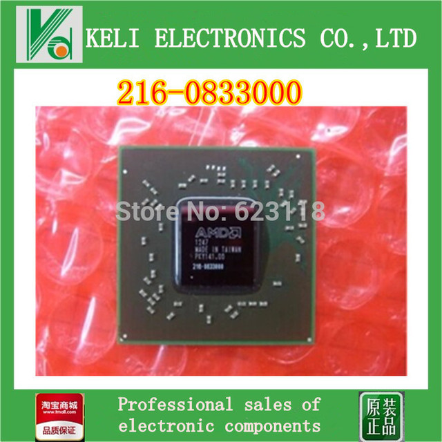 Бесплатная Доставка 1 шт. 216-0833000 Микросхема Chipest 100% рабочих и 216 0833000 на складе