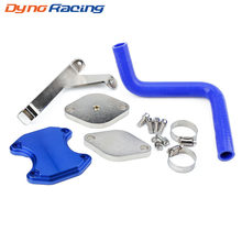 EGR Delete Kit FOR Dodge RAM 2500/3500 PICKUP Truck L6 6.7L Diesel 2007 2008 2009 YC101369(China)