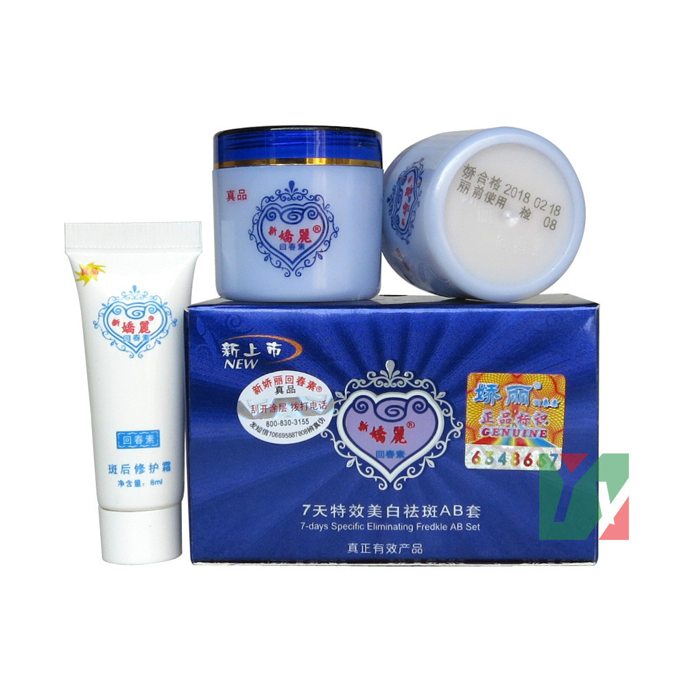 Jiaoli Miraculous Face Cream Day And Night Cream 20g+20g+8g Remove Spot Freckle 4sets/lot