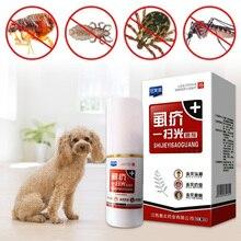 1 шт., спрей для собак, щенков, кошек, инсектицидов, портативный, против блох, вшей, насекомых, убийца XHC88