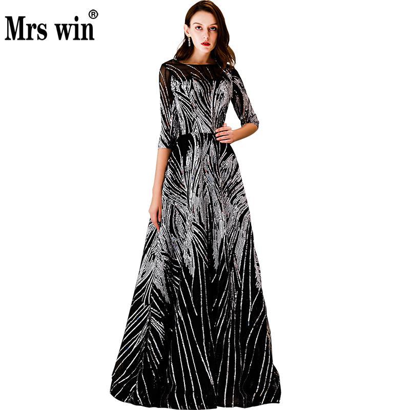 Robe De Soiree 2018 Mrs Win The Elegant O neck A line Half Cap Sleeve Evening