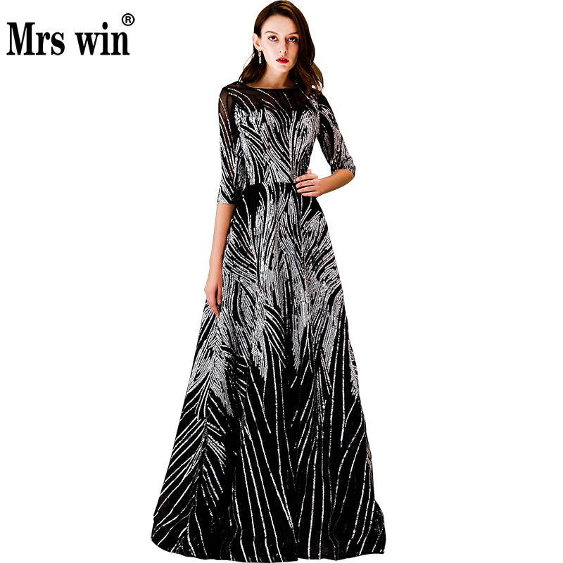 Robe De Soiree 2018 Mrs Win The Elegant O-neck A-line Half Cap Sleeve Evening Gown Bling Bling Sequin Vintage Evening Dresses