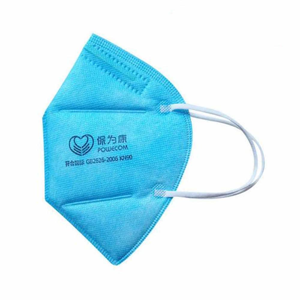 Respirator Masks Breathing Disposable Mask Powecom Ventilation Non-toxic 10pcs Vertical Nasal Dust Folding Filter Medical
