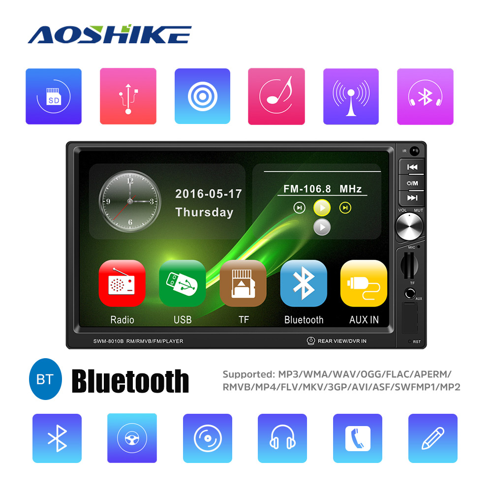 AOSHIKE Android Car Radio Bluetooth 1 Din Car Multimedia Player 7 Inch HD Touch MP5 USB Audio Stereo With Rear View Camera