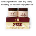 Seaweed paimei whitening cream full whitening and freckle set for day and night whitening cream for face