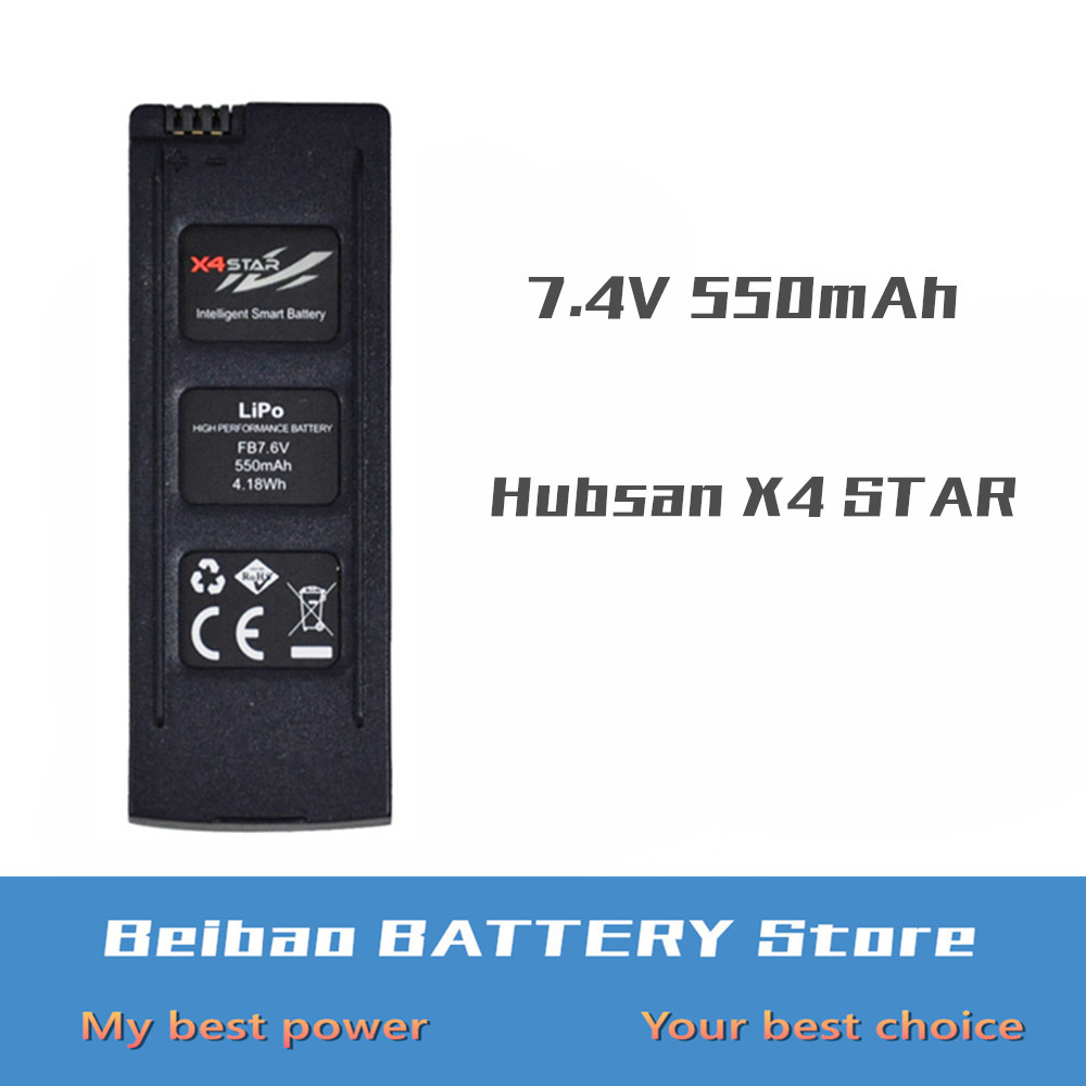 7 4V 550mAh Lipo Battery Rechargeable for Hubsan X4 STAR H507A RC Quadcopter Replacement Spare Parts