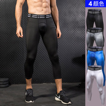 Basketball-Trousers Clothing Tights Running-Pants Training Fitness Jogging Sports Men