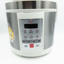 220V 3L 4L 5L elektryczne urządzenie do gotowania ryżu odporna na wysokie temperatury ceramiczne wielofunkcyjne elektryczne urządzenie do gotowania ryżu z przycisk angielski w Multicookery od AGD na