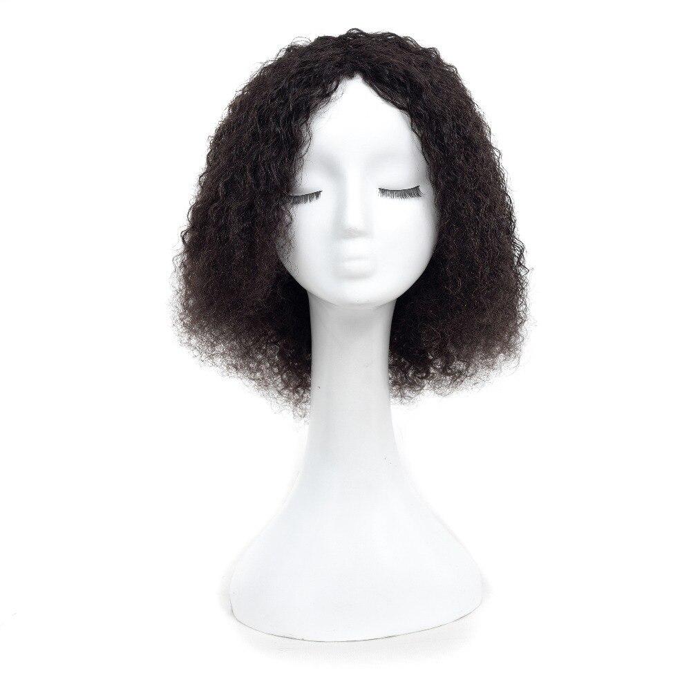 Court Brésilienne Afro Crépus Bouclés Perruque Remy de Cheveux Humains Bouclés Bob Perruque 10 pouces Naturel Noir Pleine Perruques Pour Femmes