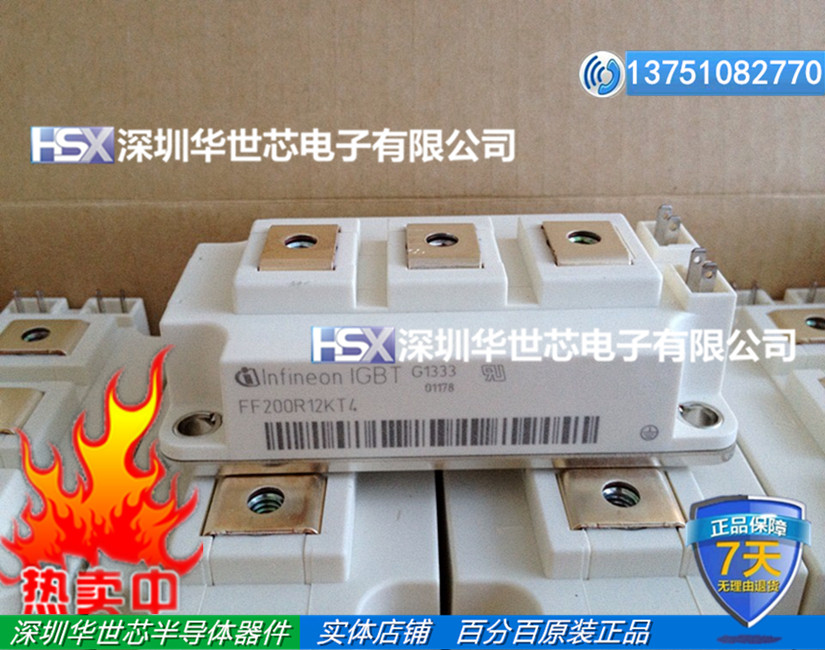 Module Germany import FF200R12KS4 FF200R12KT4 FF200R12KT3 FF200R12KE3--SZHSX
