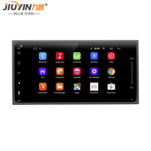 "JIUYIN 2 Din 7"" Car Multimedia Player Universal Bluetooth MP5 Player for Toyota Corolla Car Media Player Andorid 8(China)"