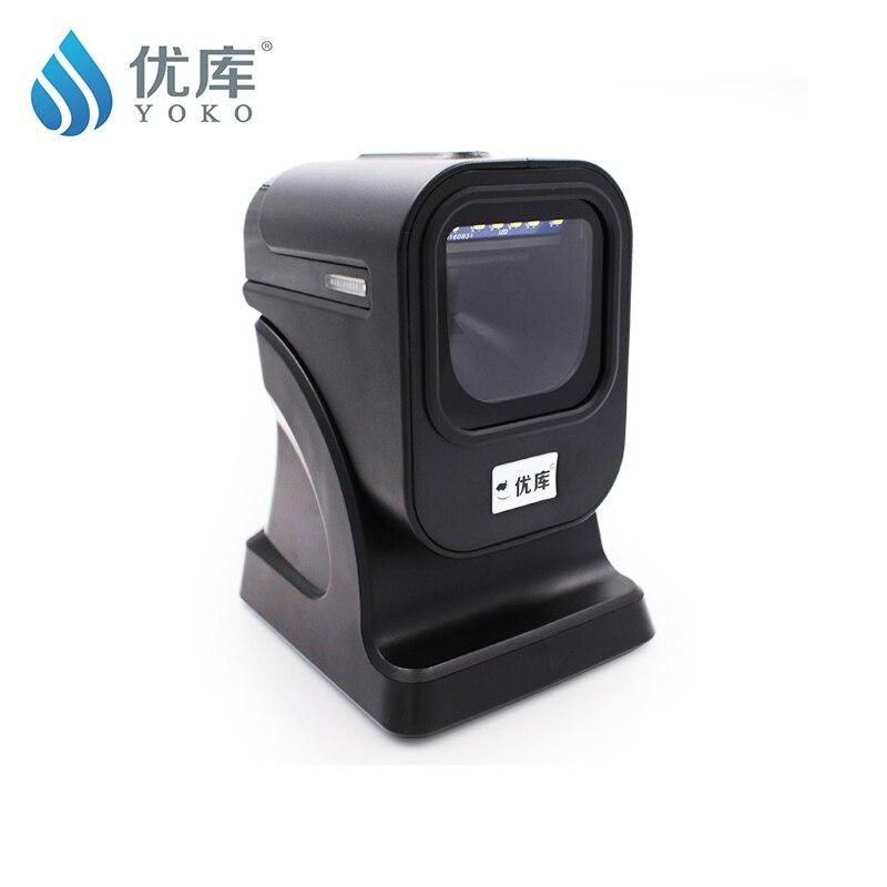 1D/2D/QR Meilleure présentation scanner USB Virtuel COM omnidirectionnelle Barcode Scanner 2D Omnidirectionnelle de codes à barres Livraison gratuite