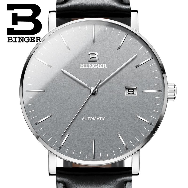 Switzerland BINGER Mens Watches Luxury Brand automatic mechanical Men Watch Sapphire Male Japan Movement reloj hombre B-5081M-13