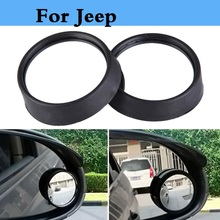 car styling Car rearview blind spot mirror parking assist small round mirror For Jeep Liberty Renegade Wrangler Commander