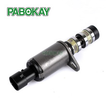 New Variable Valve Timing Solenoid Oil Control Valve 55567050 9674880280 12992408 6235597 71744383 55567050 ноутбук msi gl63 8rc 468xru core i7 8750h 16gb 1tb nv gtx1050 2gb 15 6 fullhd dos black