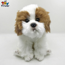 цены Plush Pekingese Poodle Dog Toy Triver Stuffed Animal Doll Puppy Pet Kids Baby Birthday Gift Present Home Shop Decoration Craft