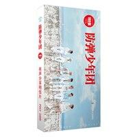 Kpop Home Bts Bangtan Boys Wings LOVE YOURSELF Album EXO Twice Got7 Seventeen Monsta Photocards Postcards