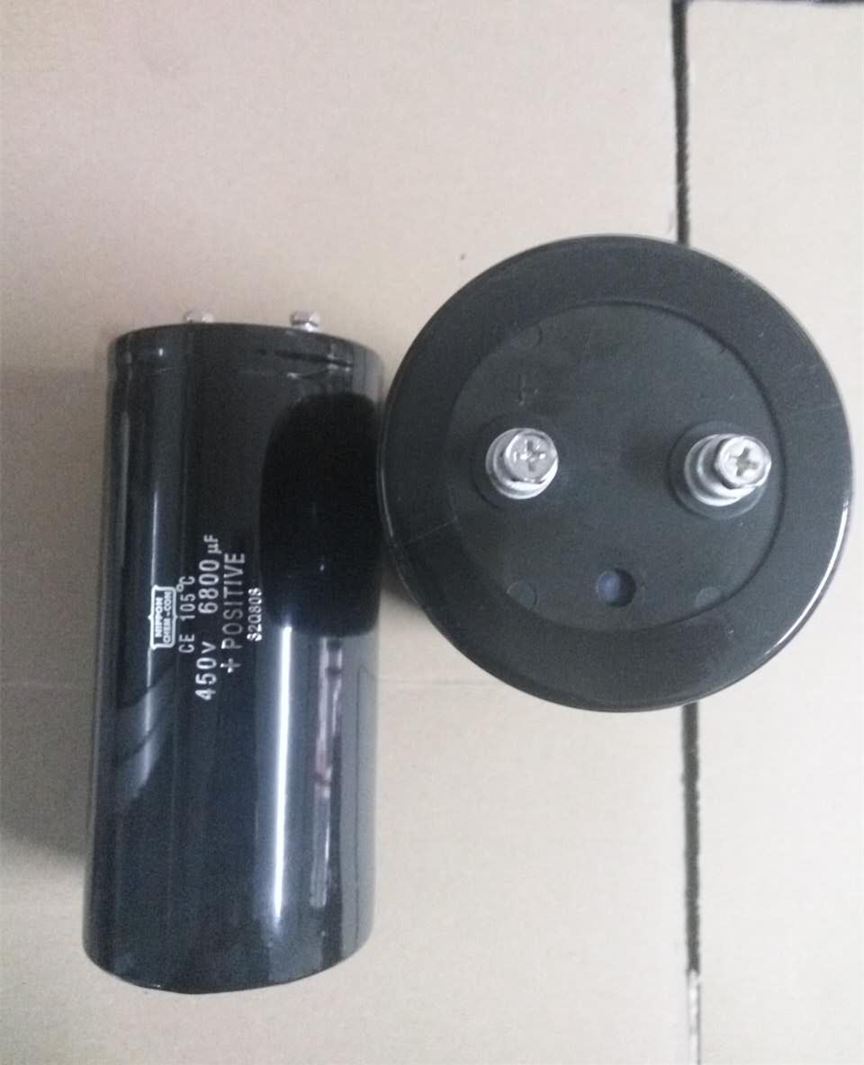 450V6800UF  NEW  Size 155mm Height 75mm