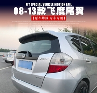SHCHCG ABS Plastic Unpainted Color Rear Roof Spoiler Tail Trunk Boot Lip Wing For Honda Fit Jazz 2008 2009 2010 2011 2012 2013
