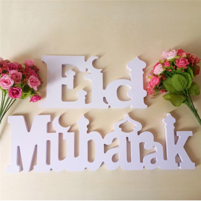 Exquisite White Wooden Eid Mubarak Letters Table Centrepiece Home Crafts DIY Room Decorative Accessories