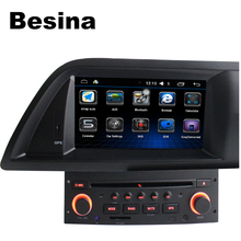 Besina 7 Inch 1 Din Quad Core 1G+16G Android 6.0 Car DVD Player GPS  For Citroen C5 Multimedia Radio Can bus wifi  Bluetooth FM