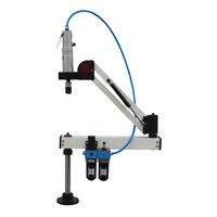 Radius 1500mm Vertical Type Pneumatic Tapping Machine 250RPM 0.6-0.8Mpa M3-M16 Air Drill Thread Tapper