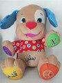 Árabe Russo Polonês Grego hebraico Holandês Croata Cantando Falando Boneca Cão Musical Brinquedos Educacionais Do Bebê Da Menina do Menino Brinquedos de Pelúcia Do Cão