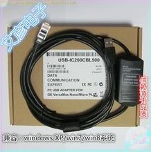 Usb poort Ge Versamax Nano/Micro Plc programmering Kabel Downloaden Lijn IC200CBL500