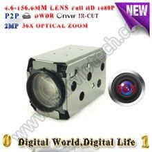 H.265 1080 P видеонаблюдения Мини IP блок камеры PTZ IP-камера 36X оптический зум скоростная купольная камера модуль Cam модуль камеры
