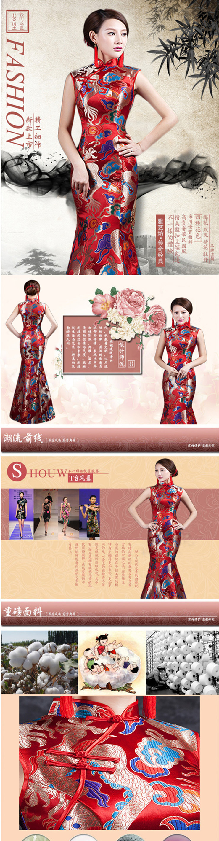 8713c3ad8c Traditional Chinese Dress Long Cheongsam Red Mermaid Evening Gown Sexy  Qipao Design Vestido Oriental Robe Chinoise Qi Pao -in Cheongsams from  Novelty ...