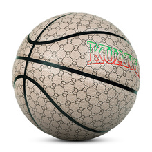 Kuangmi Fashionable Standard Size 7 Basket Ball Man Basketball Training Match Ball basquete Free Net Bag Needle