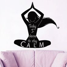 Yoga Wall Decal Vinyl Removable Lotus Studio Decoration Quote Keep Calm Mural Pose Style Sticker AY387