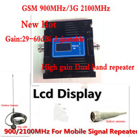 2G GSM 900MHz 3G Wcdma 2100MHz LCD Signal Booster Mobile Phone Booster Amplifier Repeater Adjustable Gain