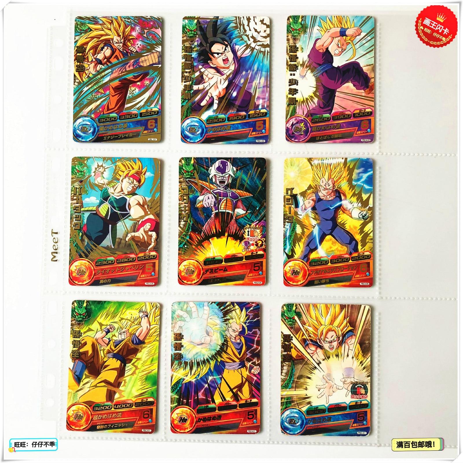 Japan Original Dragon Ball Hero Card PBC Goku Toys Hobbies Collectibles Game Collection Anime Cards
