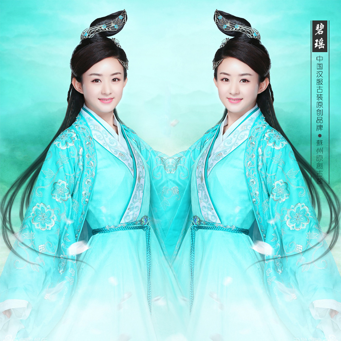 Bi Yao Blue Embroidery Women's Costume Lovely Fairy Costume Female For 2016 Newest TV Play Zhu Xian Qing Yun Zhi
