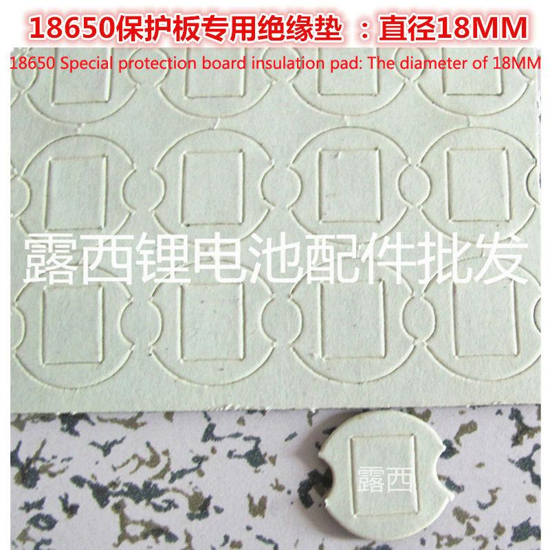 18650 grupo da bateria de lítio, resistente de alta temperatura de isolamento junta double-sided placa de proteção de borracha junta de isolamento
