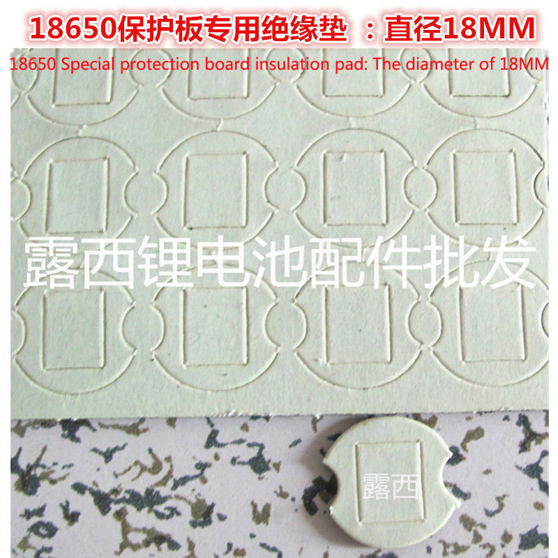 18650 lithium battery group high temperature resistant insulation gasket double sided rubber protection plate insulation gasket in Batteries from Consumer Electronics